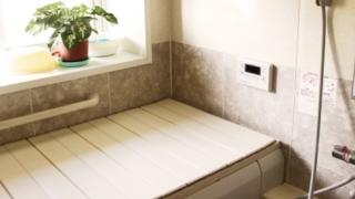 「実践式片づけノートBOOK」チャレンジ8日目【風呂場】