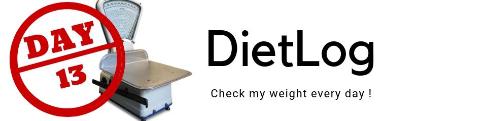 ダイエットの記録13日目