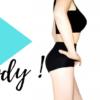 2ヶ月で63キロから57キロ 40代女性でも成功した 糖質制限ダイエットの体験談