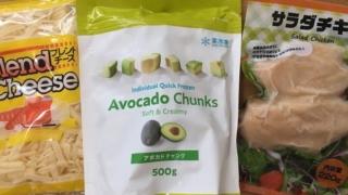 【40代主婦の糖質制限ダイエット48日目】筋トレの習慣化