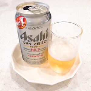 ノンアルコールビール アサヒドライゼロ