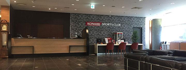 コナミスポーツクラブ目黒店フロント