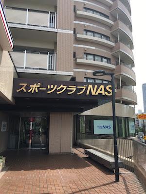 NAS勝どき店入り口