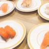 【40代主婦の糖質制限ダイエット66日目】マックと回転寿司