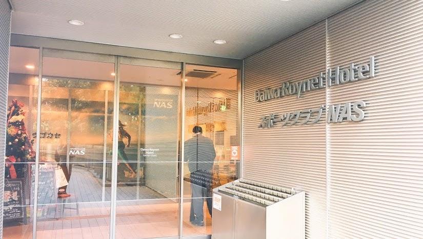スポーツクラブNAS大崎店 外からの入り口