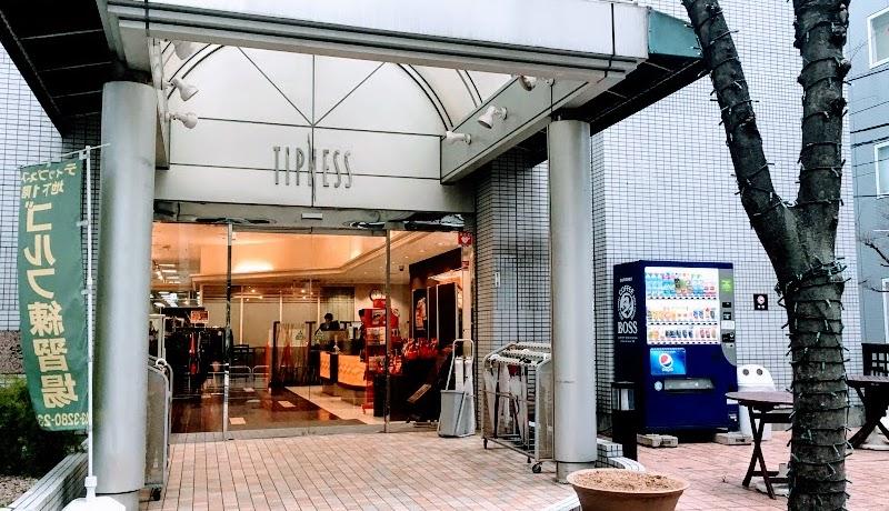 ティップネス 五反田店 エントランス