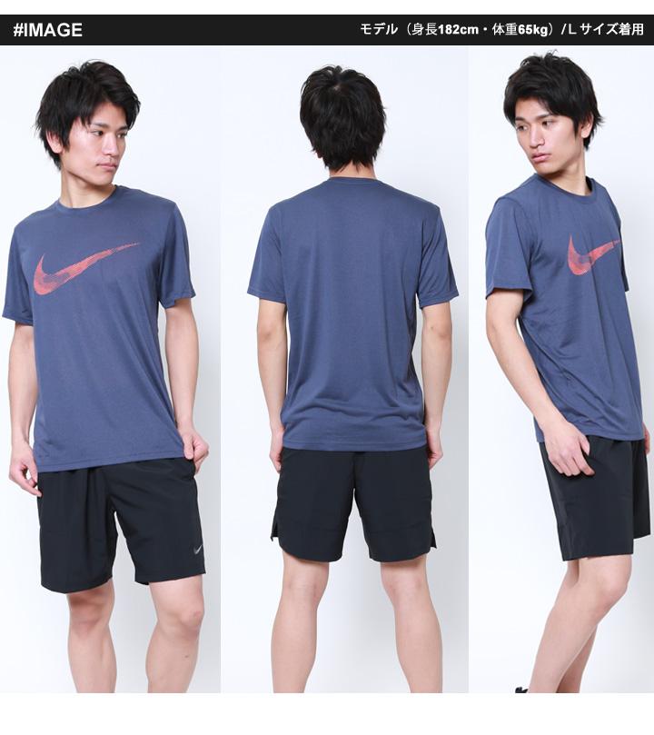 ジムの服装男性基本Tシャツ+ハーフパンツ