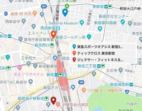 新宿から徒歩範囲にある、大手スポーツジムの位置関係。おすすめなどを徹底比較しています。