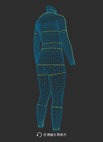 zozoスーツダイエット!毎月サイズを計測中。今月はダイエット開始から8ヶ月目。斜め後ろからのシルエット