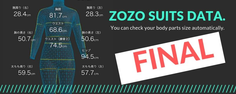 【ZOZOスーツ】ダイエット用にボディサイズ記録!スタートから1年・最終回(11回目)