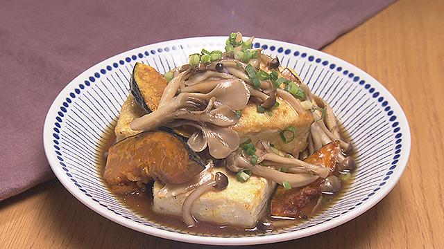 筋力パワーアップレシピ~豆腐のあんかけステーキ