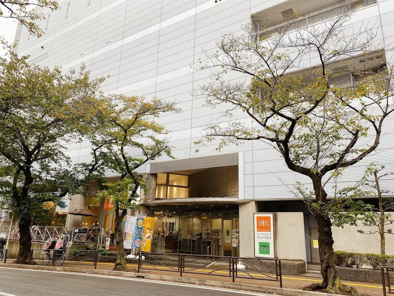 ティップネス宮崎台店 外観 スケジュール スカッシュ 体験 口コミ 評判