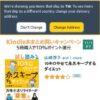 10キロやせて永久キープするダイエット | 山崎潤子, 海保博之 | 美容・ダイエット | K